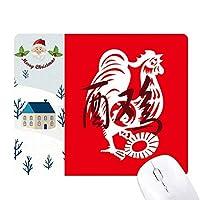 中国の黄道帯の雄鶏動物の新年 サンタクロース家屋ゴムのマウスパッド