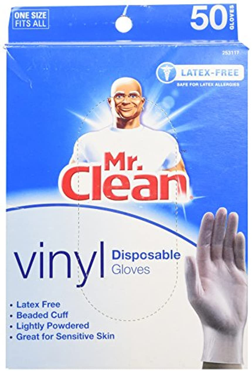 辛い付録宝MR. CLEAN Latex Free VINYL Disposable Cleaning Gloves with BEADED CUFF (50 Co... by Mr. Clean