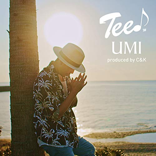 UMI (produced by C&K)