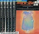 鉄腕バーディー DECODE:02 DVD全6巻セット [マーケットプレイスDVD] [レンタル落ち]