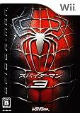 スパイダーマン3 - Wii