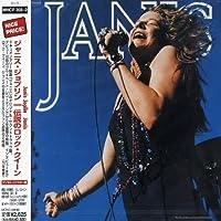 Janis by Janis Joplin (2007-12-15)