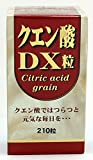 クエン酸 DX粒 52.5g(210粒入)