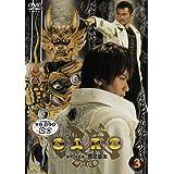 牙狼<GARO> 3 [DVD]