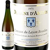 1971年 ワイン ドメーヌ・ダンビーノ / コトー・デュ・レイヨン・ボーリュー 750ml [正規輸入品]