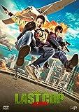 「ラストコップ THE MOVIE」DVD スタンダード・エディョン[DVD]