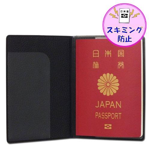 海外旅行用品にスキミング防止 ICパスポートケース 皮革模様 (クラシックブラック)
