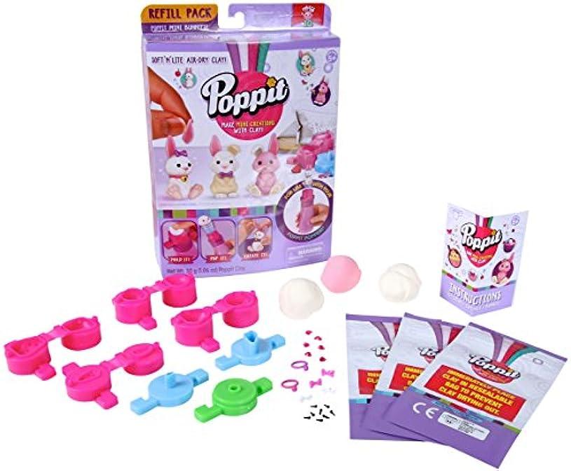 誠実さ周り口ひげPoppit S1 Refill Pack, Poppit Mini Bunnies