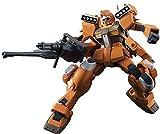 HGBD ガンダムビルドダイバーズ ジムIIIビームマスター 1/144スケール 色分け済みプラモデル