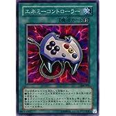 遊戯王 308-037-SR 《エネミーコントローラー》 Super