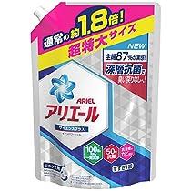 アリエール 洗濯洗剤 液体 イオンパワージェルサイエンスプラス詰め替え 超特大1.26kg