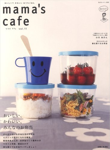 Mama's cafe vol.11 (私のカントリー別冊)の詳細を見る