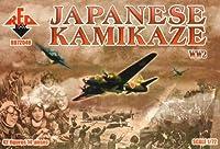 Red Box Figures WWII Japanese Kamikaze Model Kit (42-Piece)