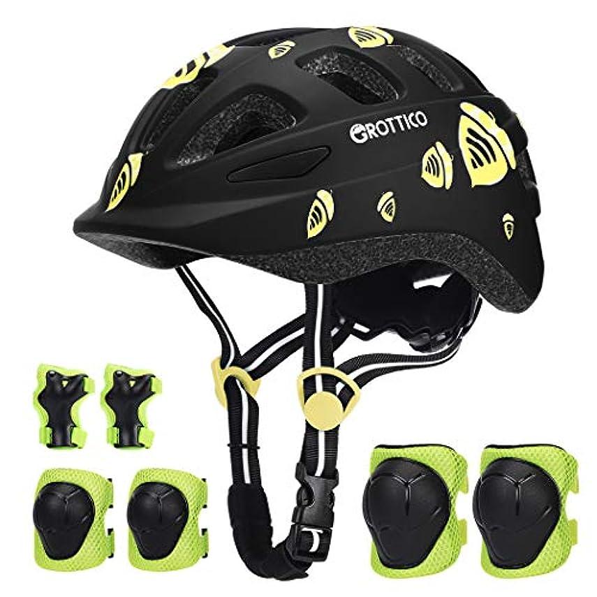 熟読バージン交通GROTTICO 幼児 キッズ ヘルメット 保護ギアセット - 2~10歳 男の子 女の子 自転車 スケートスクーター 調節可能な超軽量CPSC安全証明書