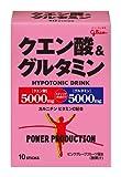 グリコ パワープロデクション クエン酸&グルタミン ハイポトニック粉末ドリンク ピンクグレープフルーツ風味 1袋 (12.4g) 10袋