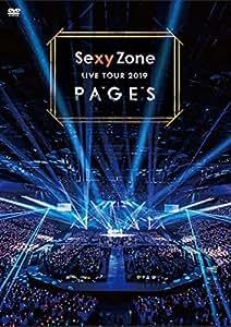【メーカー特典あり】Sexy Zone LIVE TOUR 2019 PAGES(通常盤DVD)(オリジナルクリアファイル(A4サイズ)付き)