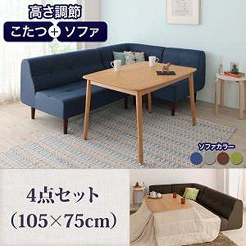 こたつもソファも高さ調節できるリビングダイニング 【puit...
