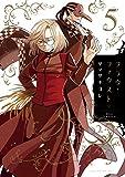 フラウ・ファウスト(5) 【特典付き】 (ITANコミックス)