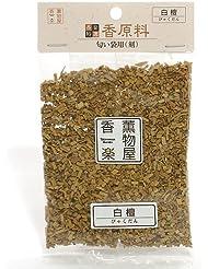 天然香原料?刻白檀(びゃくだん)