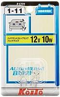 KOITO [小糸製作所] ミニチュア球 12V 10W (2個入り) [品番] P1772 ライト バルブ