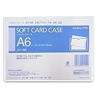 コクヨ カードケース クリアケース 軟質タイプ 塩化ビニル A6 クケ-66