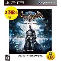 WARNER THE BEST バットマン:アーカム・アサイラム - PS3