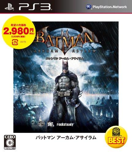 WARNER THE BEST バットマン:アーカム・アサイラム - PS3の詳細を見る