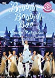 ~35th Anniversary~ Seiko Matsuda Concert Tour 2015'Bibbidi-Bobbidi-Boo'(初回限定盤) [DVD]