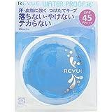 カネボウ REVUE レヴューウォータープルーフ パクトUV【オークルC】 (SPF45・PA+++)