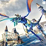 PANZER DRAGOON: REMAKE - THE DEFINITIVE SOUNDTRACK