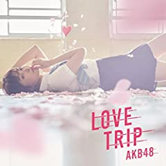 AKB48「LOVE TRIP」のジャケット画像