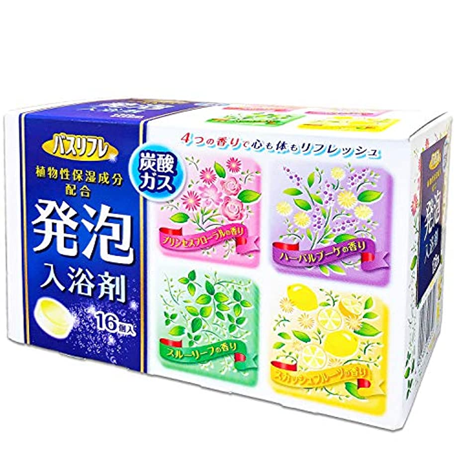 バスリフレ 浴用発泡入浴剤 炭酸ガス 植物性保湿成分配合 16錠入 (4種×4錠) 浴用化粧品