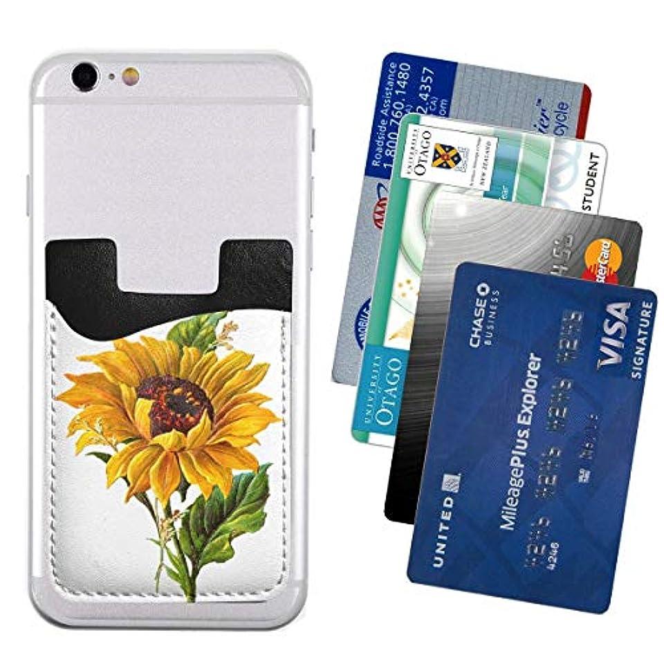 準拠コピー罪人携帯ウォレット ポケット カードホルダースマートフォン カードポケッ Bouquet Of Flowers Drawing Clipart 便利 携帯電話カードパッケージ2.4 * 3.5in