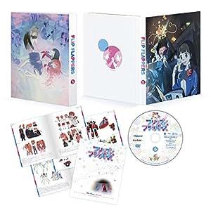 フリップフラッパーズ 5 [DVD]