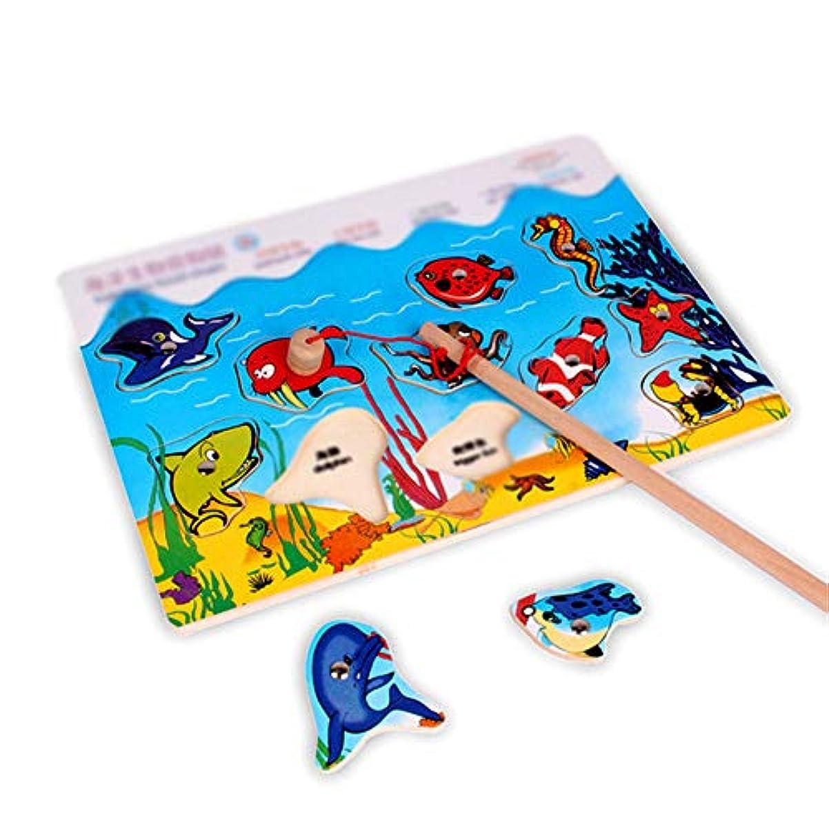 神聖流行している促す木製ファンシー磁気釣りゲームマリンフードチェーン親子インタラクティブゲームおもちゃ 数学知育玩具