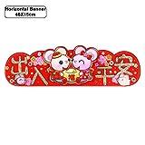 46 * 15cm Wall/Door Decoration Feichun - Zodiac Mouse Duo (Chu Ru Ping An)