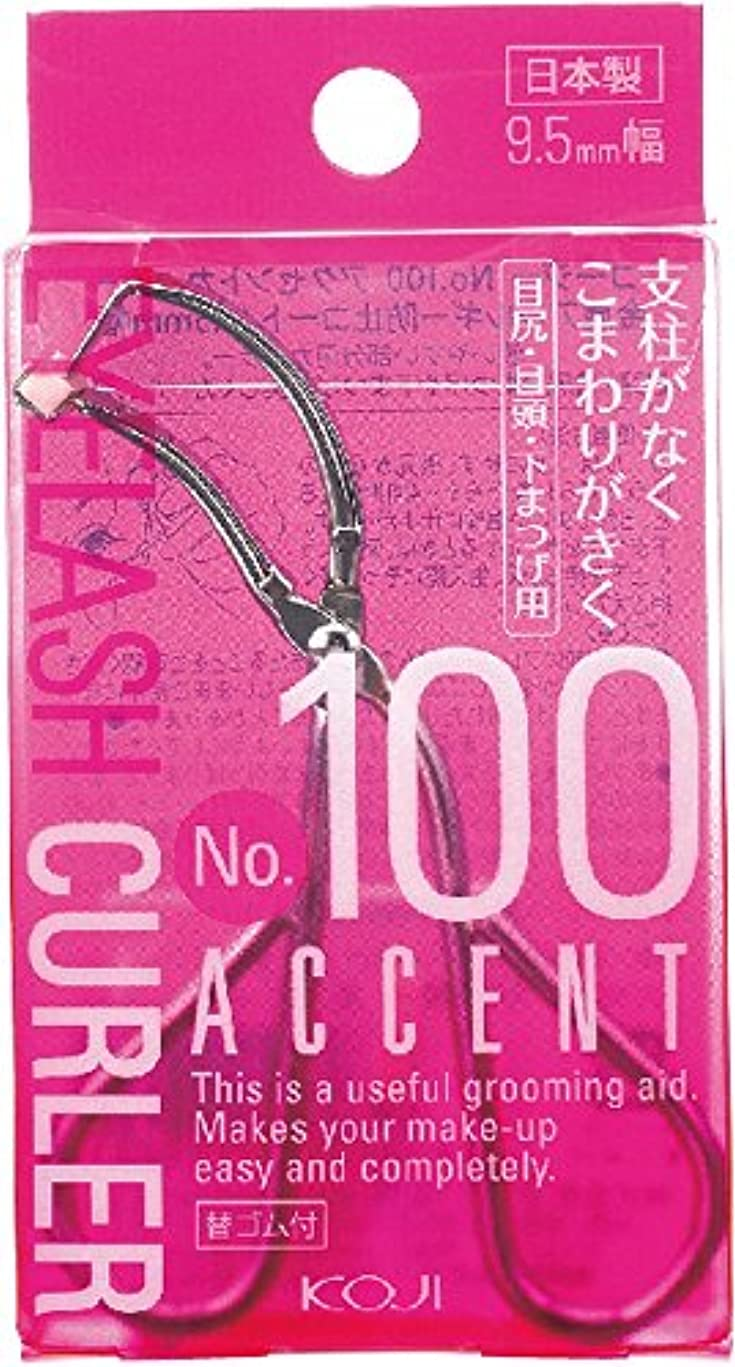 資産刈る雪No.100 アクセントカーラー (部分用ビューラー)9.5mm幅