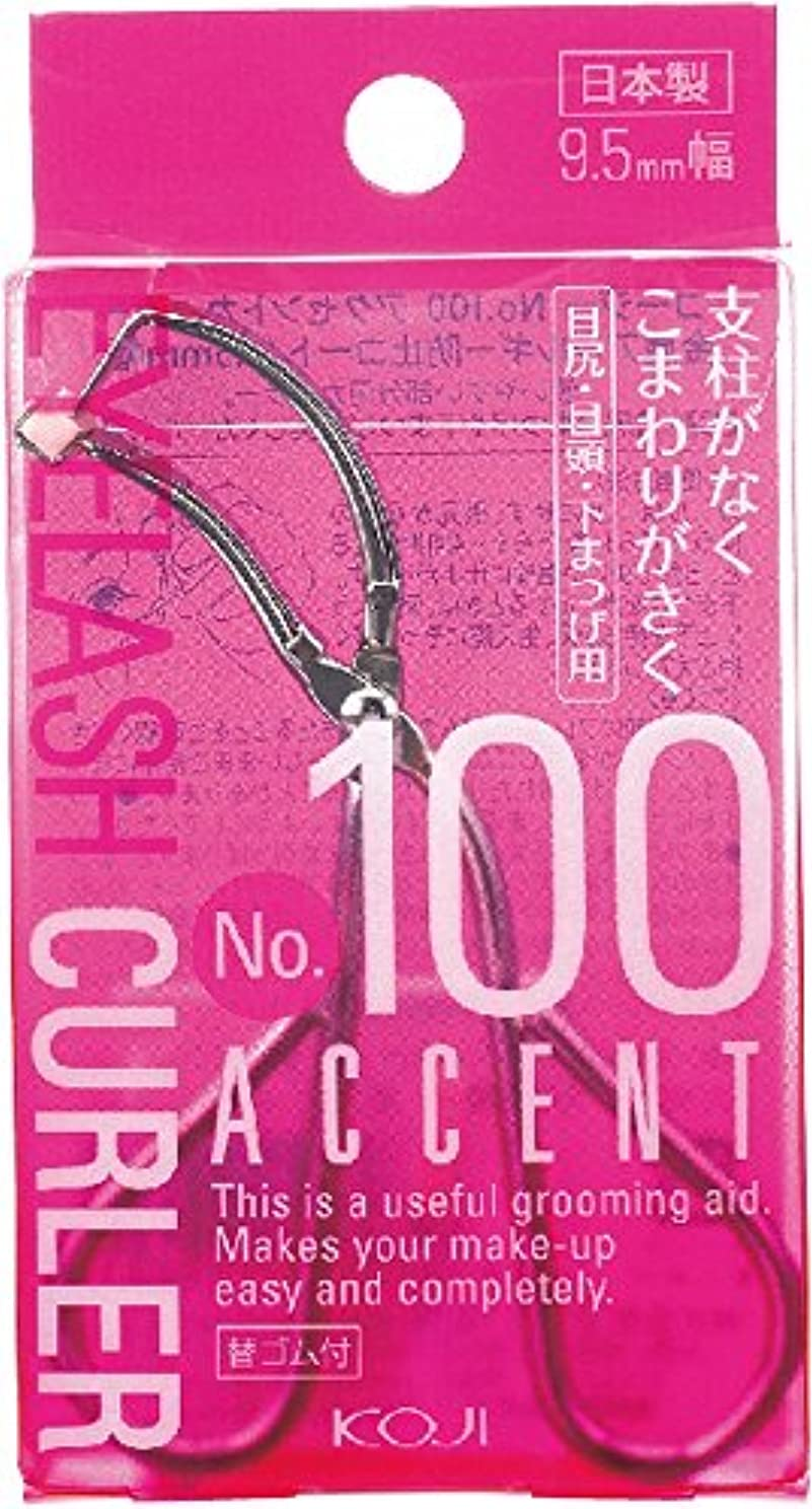 クッション構成員列車No.100 アクセントカーラー (部分用ビューラー)9.5mm幅