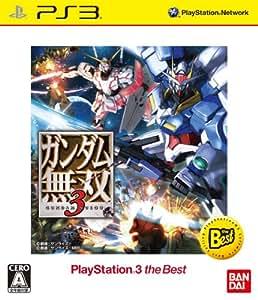 ガンダム無双3 PS3 the Best