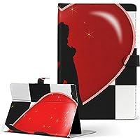igcase d-01h Huawei ファーウェイ dtab ディータブ タブレット 手帳型 タブレットケース タブレットカバー カバー レザー ケース 手帳タイプ フリップ ダイアリー 二つ折り 直接貼り付けタイプ 000830 ラブリー ハート チェッカー柄