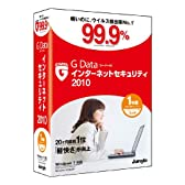 Gdataインターネットセキュリティ2010 1年版1台用