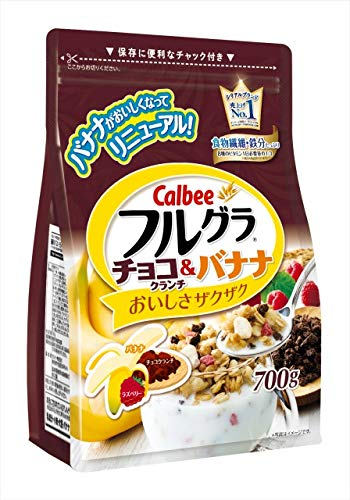 カルビー フルグラチョコクランチ&バナナ 700g