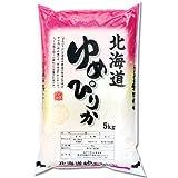 北海道 玄米 1等米 ゆめぴりか 5kg 平成28年産