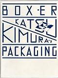 BOX‐ER―木村勝のパッケージング