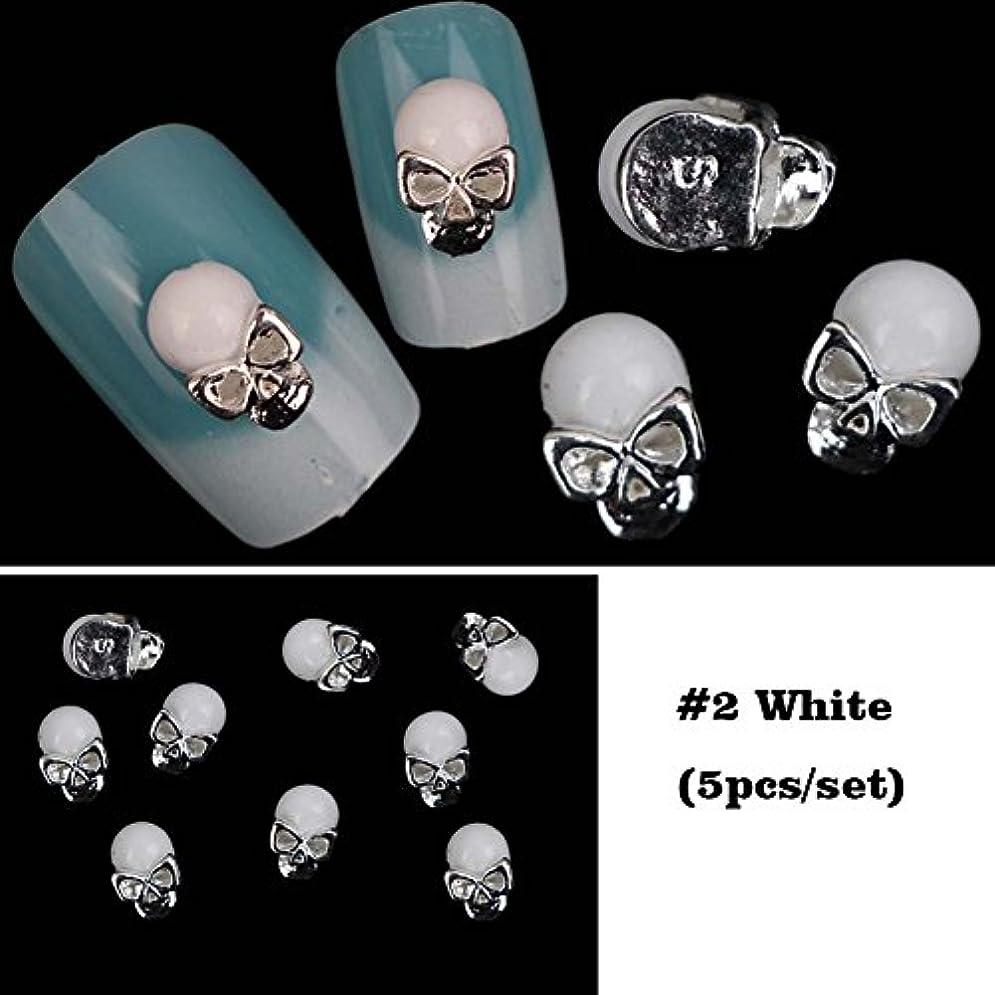 Lookathot 5PCS 3Dネイルアートデカールブラックホワイトメタリックスカルスタッドラインストーンダイヤモンドパールドリル合金マニキュアDIYの装飾ツールハロウィーン