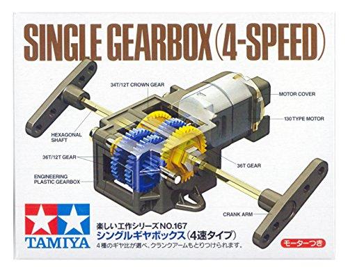 楽しい工作シリーズ No.167 シングルギヤボックス 4速タイプ (70167)
