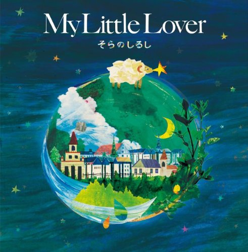 Hello,Again~昔からある場所~ MY LITTLE LOVER -  …
