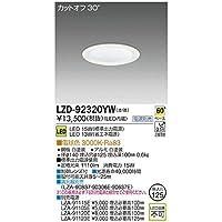 大光電機:LEDダウンライト LZD-92320YW
