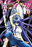Wチェンジ!! 5巻 (コミックブレイド)