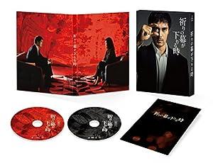 【Amazon.co.jp限定】祈りの幕が下りる時 Blu-ray 豪華版(A4ビジュアルシート付き)